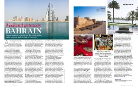bahrain_CNT1115